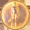 Большая золотая медаль на Всемирной выставке в Брюсселе