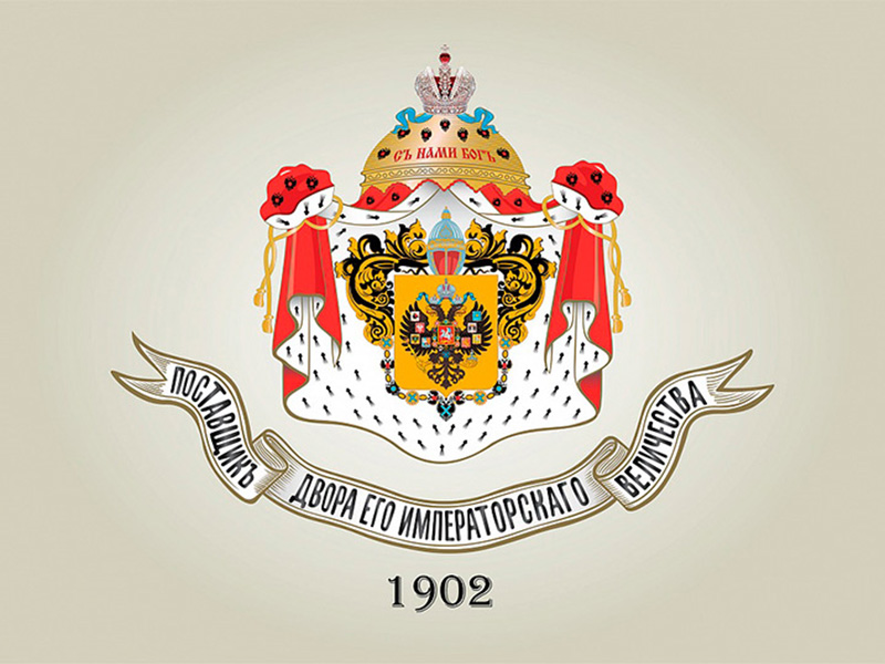 http://dfz.ru/upload/medialibrary/c96/old7%20(1).jpg
